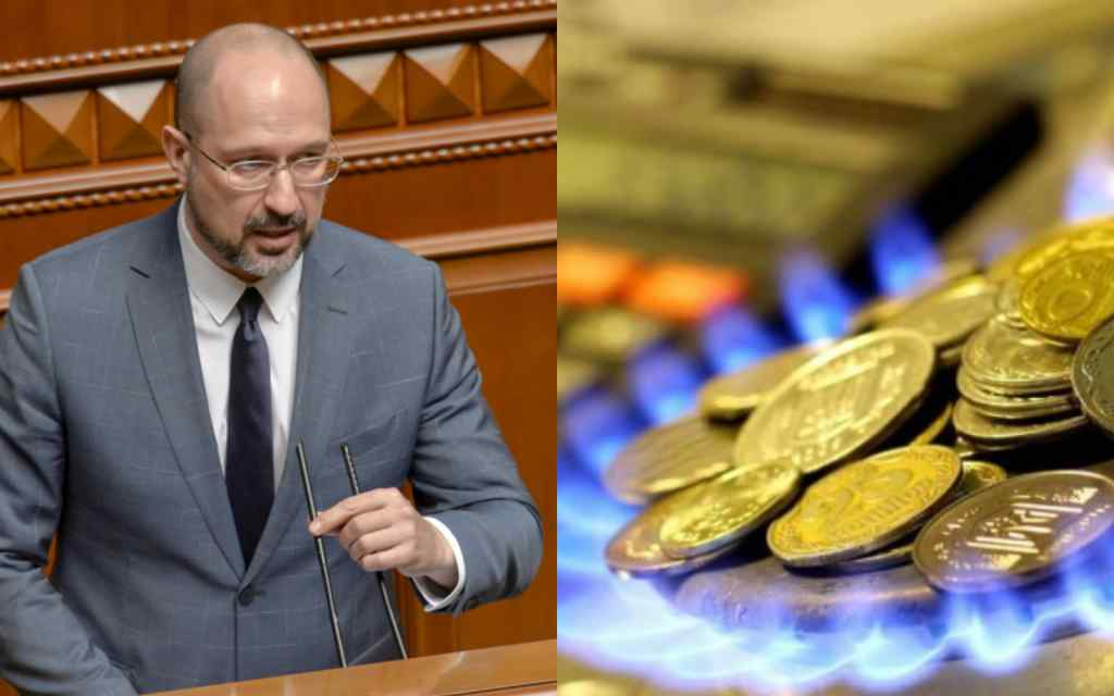 Історична подія! Ціни на газ – що чекає Україну в опалювальному сезоні? Шмигаль влетів, Вітренко підтримав