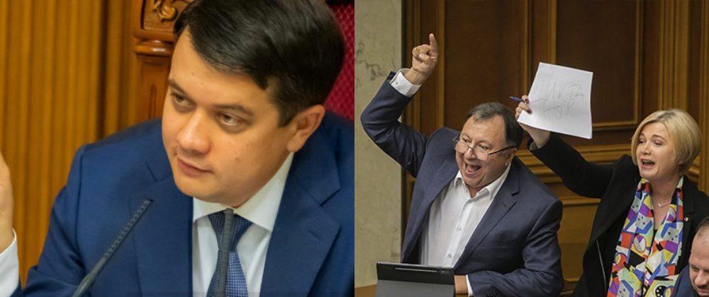 Щойно! Депутати за: відставка Разумкова, перейшов межу. Останні хвилини на посаді: спікер догрався