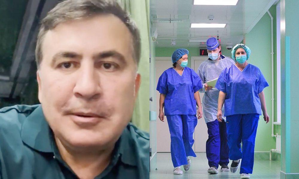 Критична межа! Лікар Саакашвілі в шоці: закрили доступ – стан погіршується. Немислимо, життя на кону